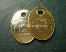 Металлические номерки для гардероба