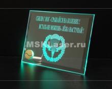 Таблички с подсветкой