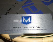 Таблички на дверь металлические