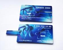 Флешки визитки с нанесением логотипа