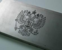 Лазерная гравировка по металлу