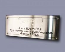 Металлические таблички на заказ