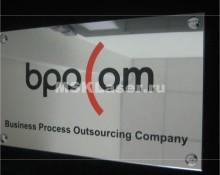 Таблички с наименованием организации