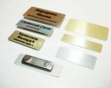 Бейджики металлические на магнитах